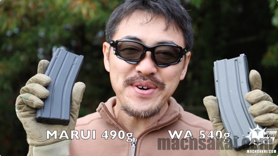 marui-vs-wa-m4a1-mws-review_11_machsakai
