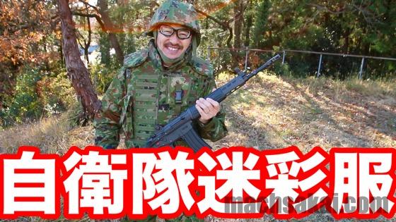 meisaihuku-_machsakai