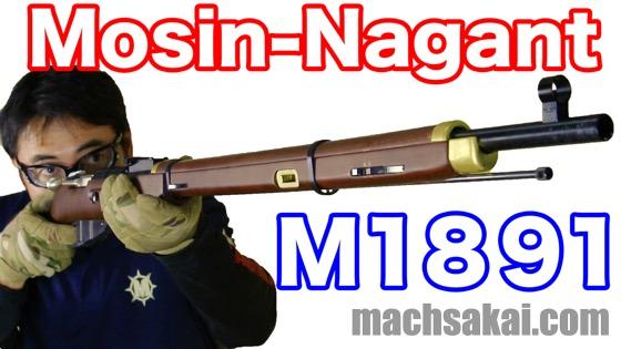 mosin-nagant_machsakai