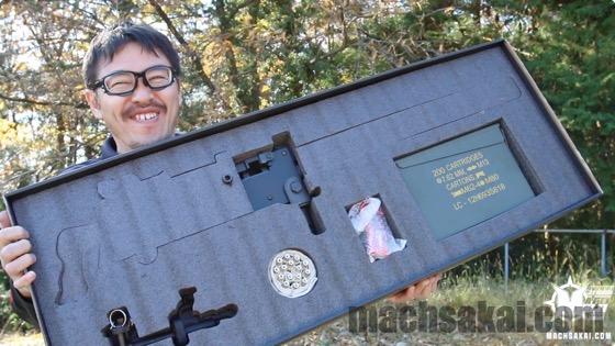 rwa-m1919-review_02_machsakai