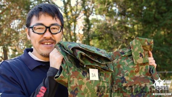 sabage-jdf-soubi-meisai-review_0_machsakai