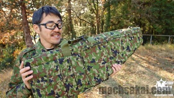 sabage-jdf-soubi-meisai-review_7_machsakai