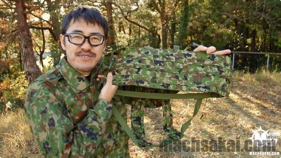 sabage-jdf-soubi-meisai-review_8_machsakai