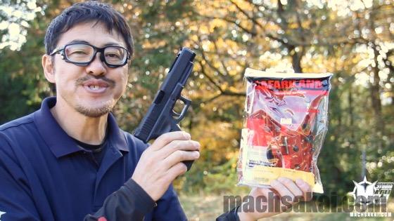 safariland-014-glock-holster_1_machsakai
