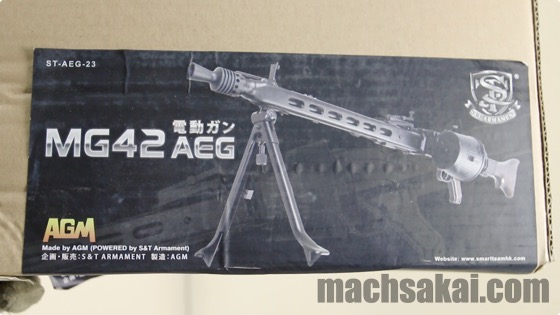 st-mg42-machinegun-review_00_machsakai