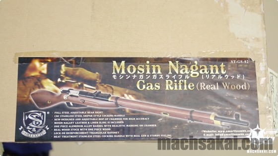 st-mosin-nagant-review_02_machsakai
