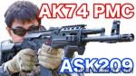 AK74PMC_machsakai