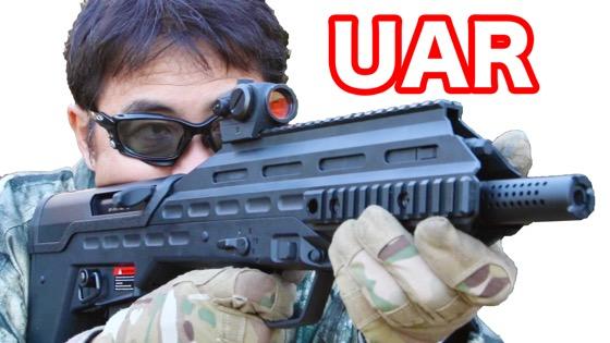 UAR_machsakai