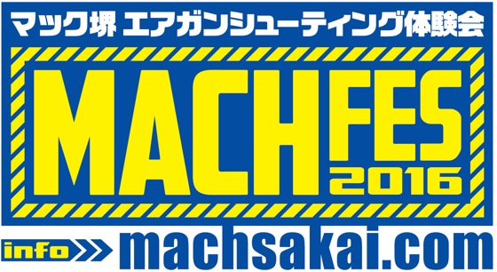machfes2016_machsakai