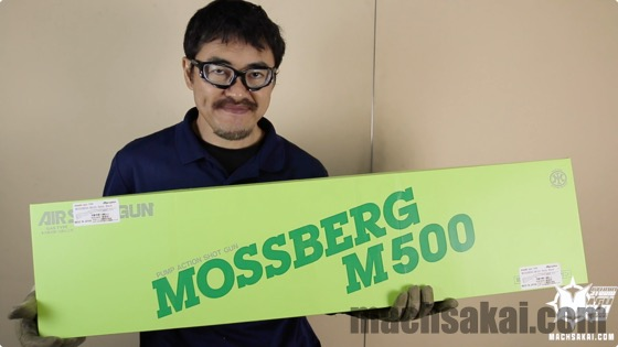 marushin-mossberg-m500-review_00_machsakai