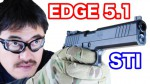 edge51_machsakai