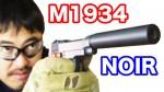 m1934_machsakai