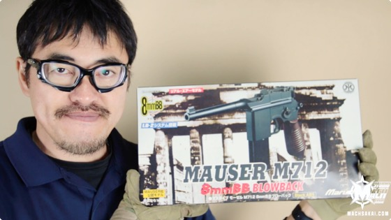 marushin-m712-8mm-review_0_machsakai