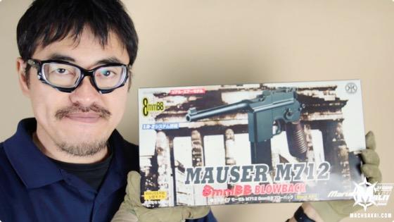 marushin-m712-8mm-review_0_machsakai