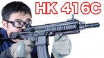 416c_machsakai
