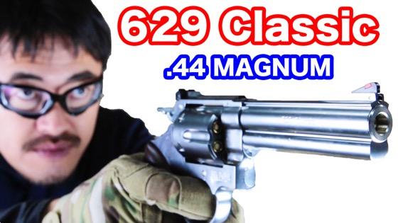 629classic_machsakai