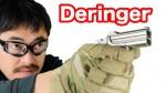 Deringer_machsakai