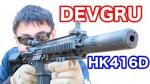 devgru_machsakai