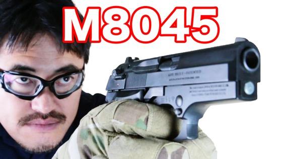 m8045_machsakai