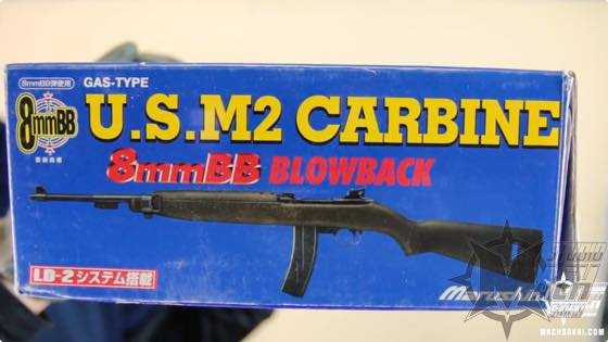 th_marushin-m2-carbine-8mm-review001