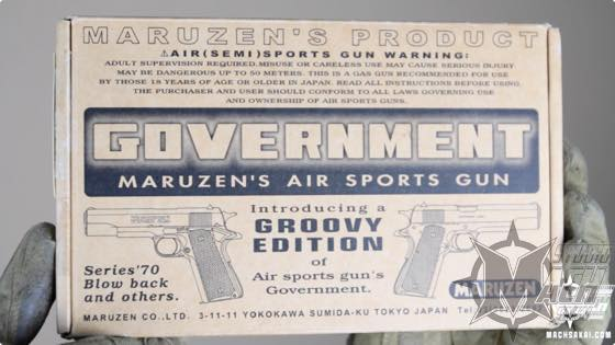 th_maruzen-m1911-government-review001