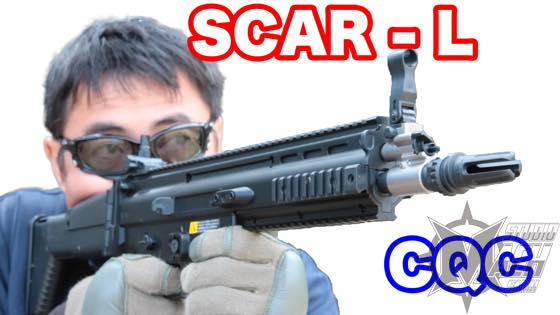 th_scar-l