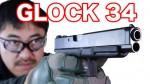 KSC G34 アーティメットブラック オールHW リアルで重量感のあるグロック マック堺のエアガンレビュー動画