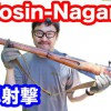 th_Mosin-Nagant1920