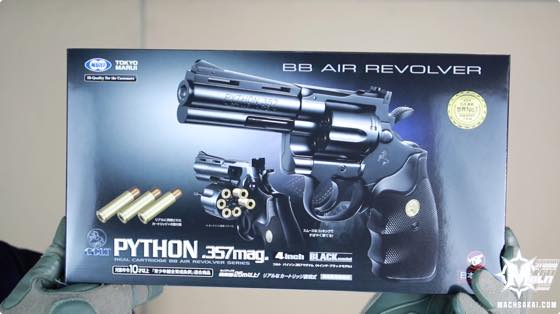 th_marui-colt-python-4inch-air-review002