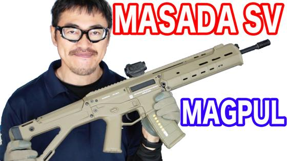 th_masada