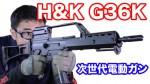 th_g36k
