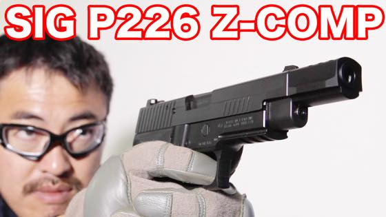 th_sigp226z-comp