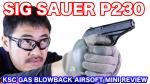 KSC SIG SAUER P230 GBB ミニレビュー  マック堺のレビュー動画