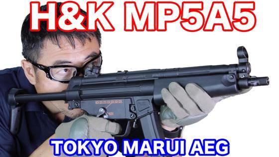 th_mp5a5