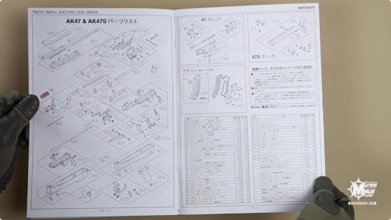 th_tokyomaru-ak47-review010