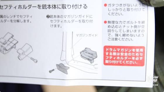 th_tokyomarui-aa12-drummagazine-review012