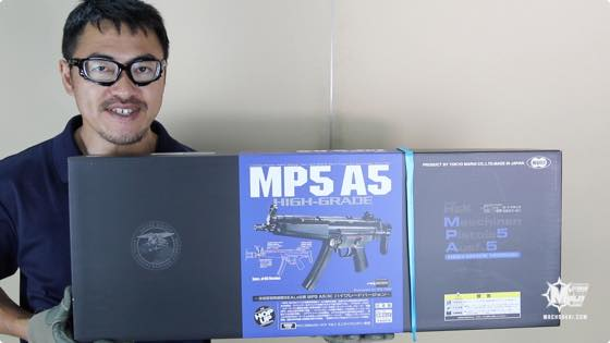 th_tokyomarui-mp5a5-airsoft-review005