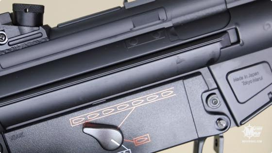 th_tokyomarui-mp5a5-airsoft-review008