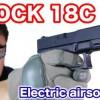 th_GLOCK18c