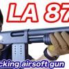 th_la870