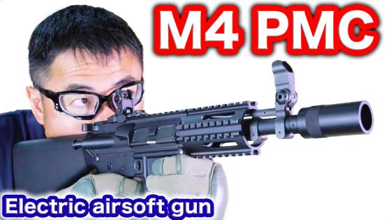 th_m4pmc