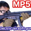 th_mp5a4