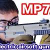 th_mp7a1