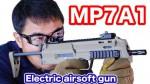 Tokyo Marui MP7A1 Airsoft AEG 東京マルイ MP7A1 電動コンパクトマシンガン タンカラーモデル レビューマック堺のレビュー動画