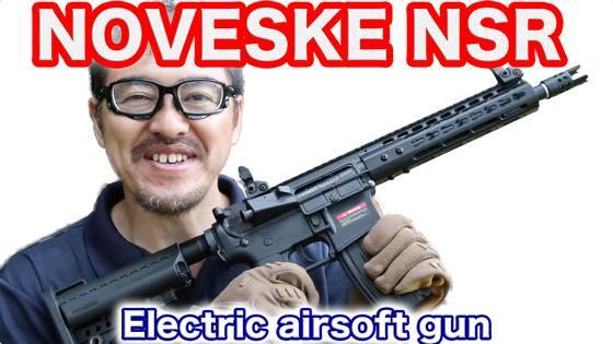 th_nsr-noveske