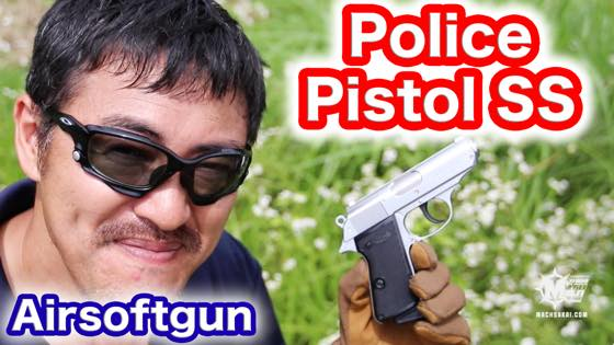 th_policepistol2