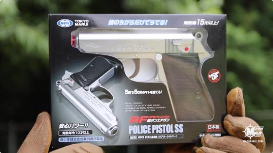 th_tokyo-marui-police-pistol-ss-review004