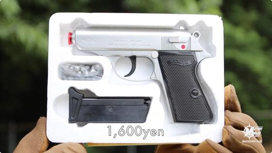 th_tokyo-marui-police-pistol-ss-review006