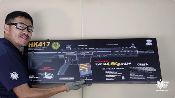 th_tokyomarui-hk417-review002