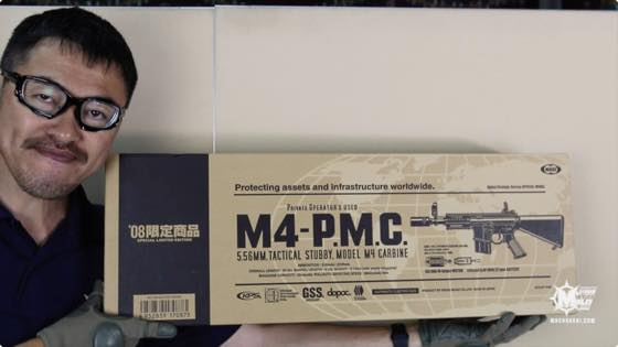 th_tokyomarui-m4-pmc-review004